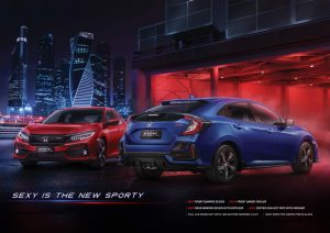 Read more about the article HONDA CIVIC HATCHBACK RS